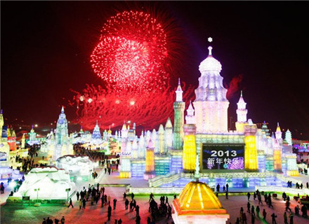 哈尔滨国际冰雪节(Harbin International Ice and Snow Festival)