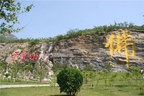 千灵山旅游景点图片