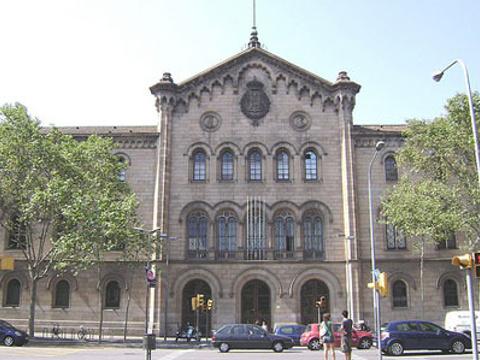 巴塞罗那公立大学旅游景点图片