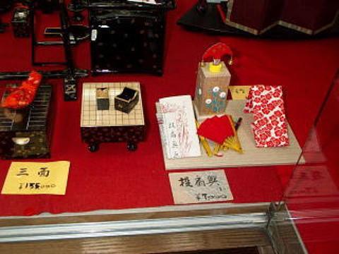 田中弥 京人形 旅游景点图片