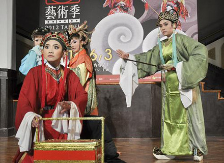 台北市传统艺术季