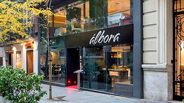阿尔博拉餐厅