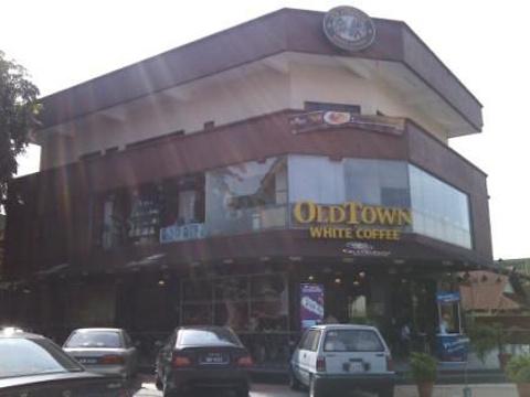 旧街场白咖啡旅游景点图片