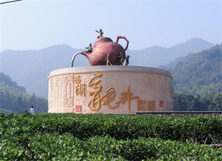 龙井春茶会
