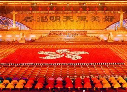 香港回归纪念日