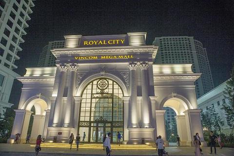 皇家城市地下商场