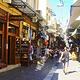Monastiraki广场纪念品店