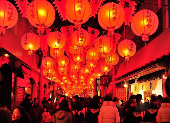 中国农历新年