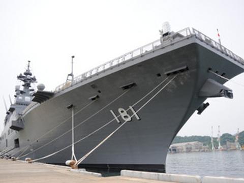 舞鹤海上自卫队基地旅游景点图片