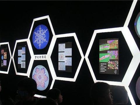南京科技馆旅游景点图片