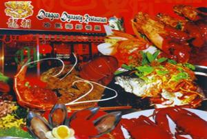 龙朝海鲜餐厅