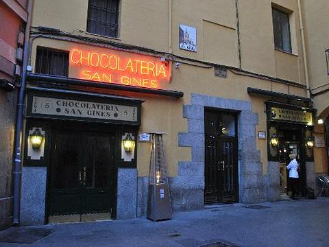 圣西内斯吉事果/热巧克力店旅游景点图片