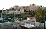 Attikos Greek House