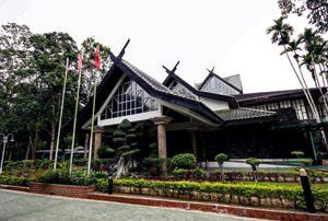 首相纪念馆