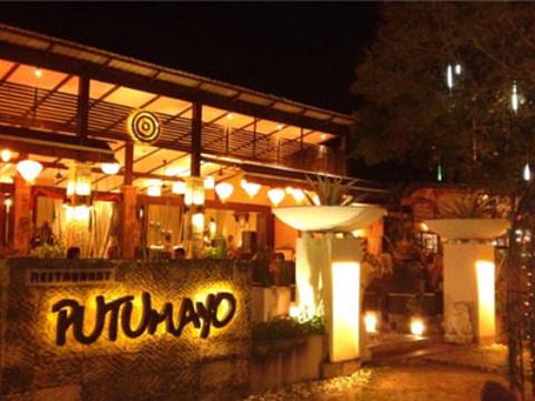 Putumayo Restaurant旅游景点图片