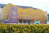 华侨城大剧院(纯水岸208区)