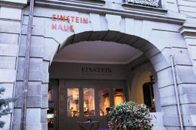 爱因斯坦故居