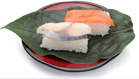 柿叶寿司大和 五条本店