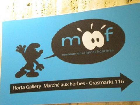 Moof Museum旅游景点图片