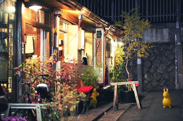 三清洞文化街旅游图片