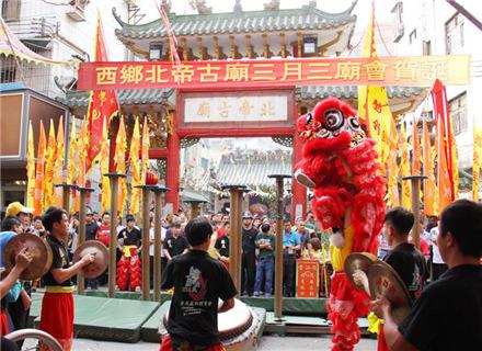 深圳西乡三月三北帝庙会