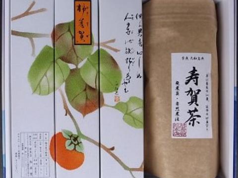 总本店 柿寿贺旅游景点图片