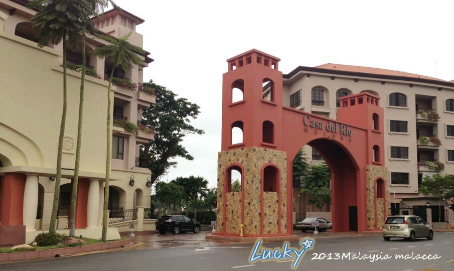 马六甲卡萨戴尔里奥酒店