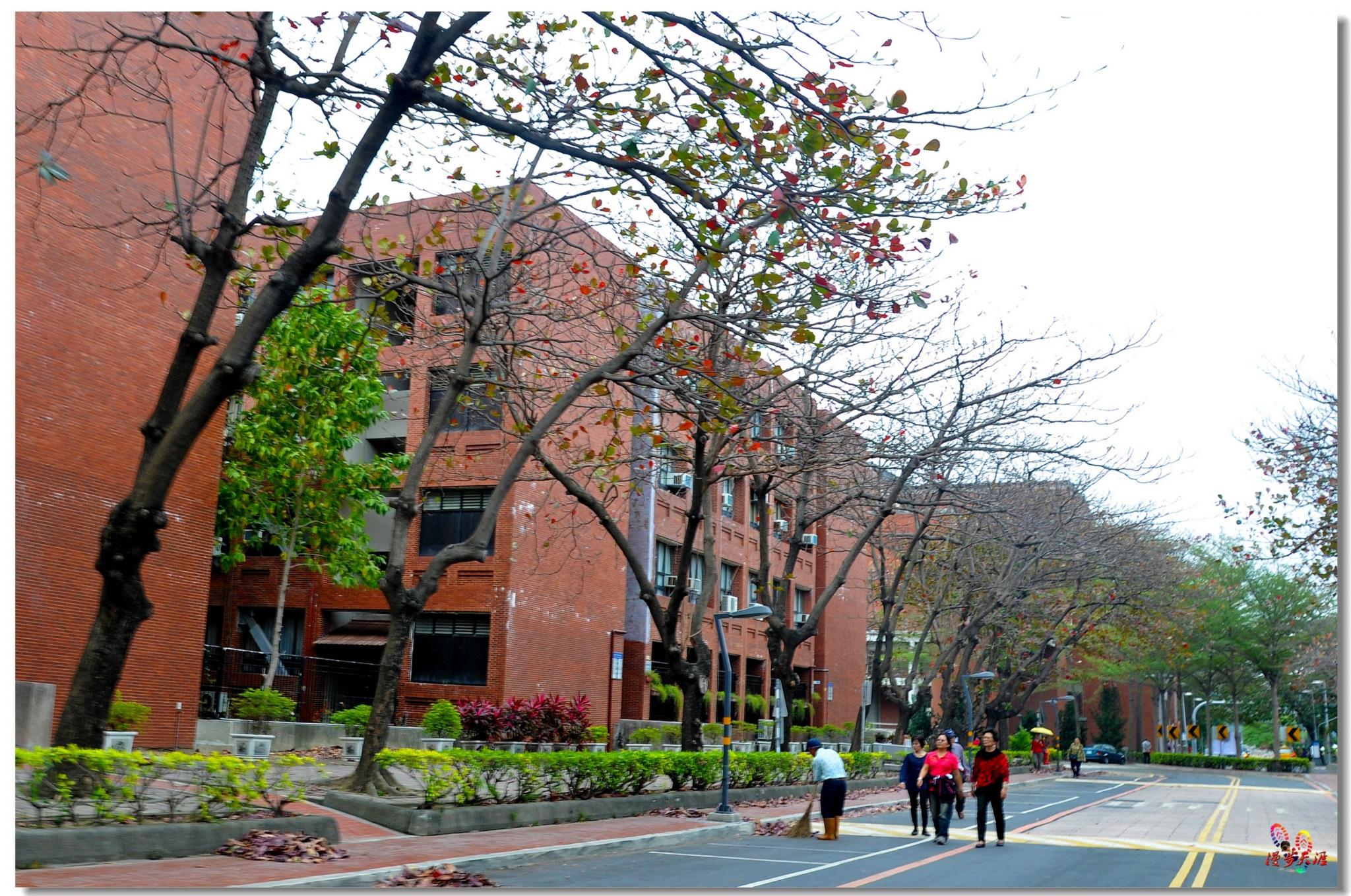 国立中山大学