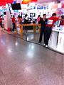 国美电器(上海道店)