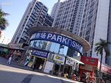 百佳超市(万象天成店)