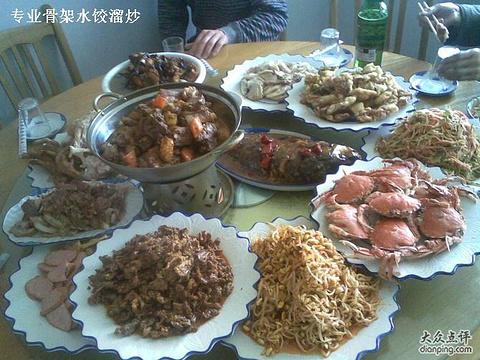 专业骨架水饺溜炒