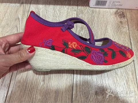 金莲鞋庄旅游景点图片