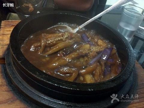 桔餐厅orange pie 住家菜(石狮德辉店)