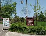 上林苑茶餐厅