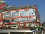 富丽城购物广场