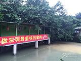 美景海鲜窑鸡农庄