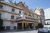 泰丽宫珠宝城