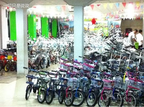 喜德盛自行车专卖店
