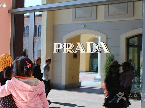 普拉达(佛罗伦萨小镇店)旅游景点图片