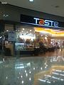 东荟城面包店