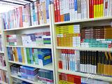 中关村图书大厦