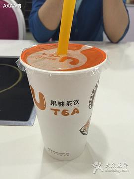 UTEA果柚茶饮(市图书馆店)