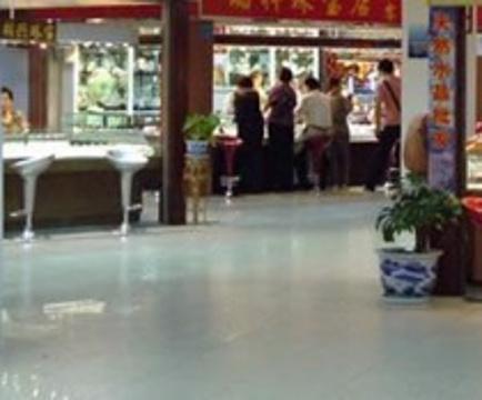 翰荣轩珠宝城
