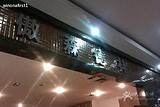 东明家具(西二环店)