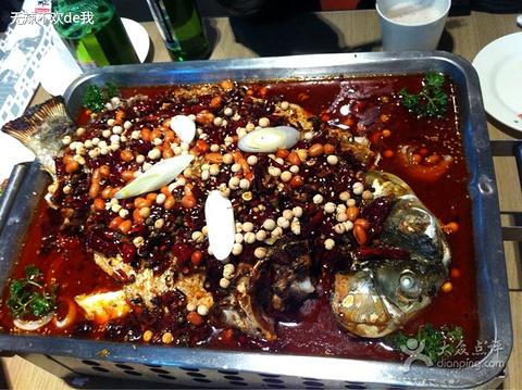 鱼酷活鱼现烤(体育大街店)