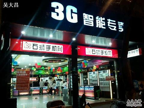 3G智能专卖旗舰店
