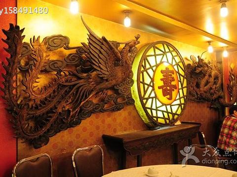 德如茶餐厅旅游景点图片