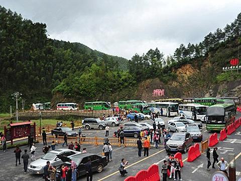 阳明山游客中心旅游景点图片