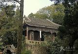 灵岩山山顶花园茶室