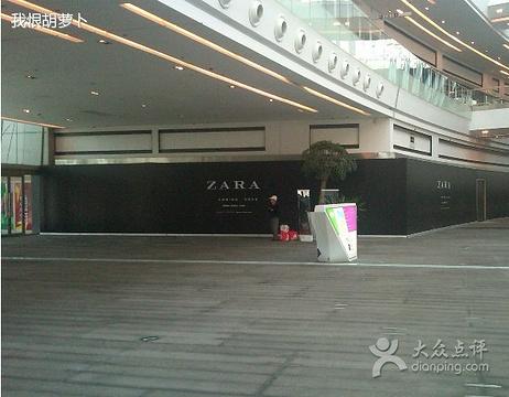 ZARA(星摩尔店)
